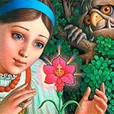 Раскраска Аленький цветочек