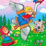 Раскраска Гуси-Лебеди