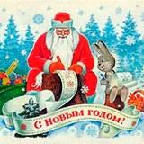 Раскраски Новогодние открытки