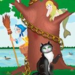 Раскраска У Лукоморья дуб зелёный