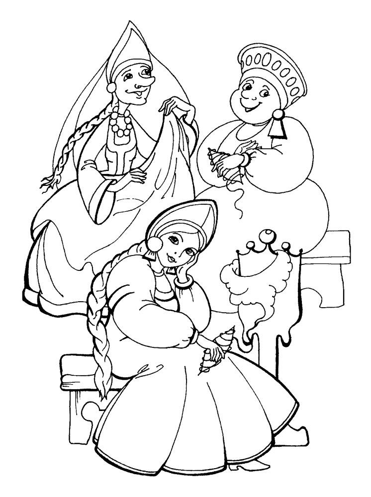 скачать сказка о царе салтане с матом