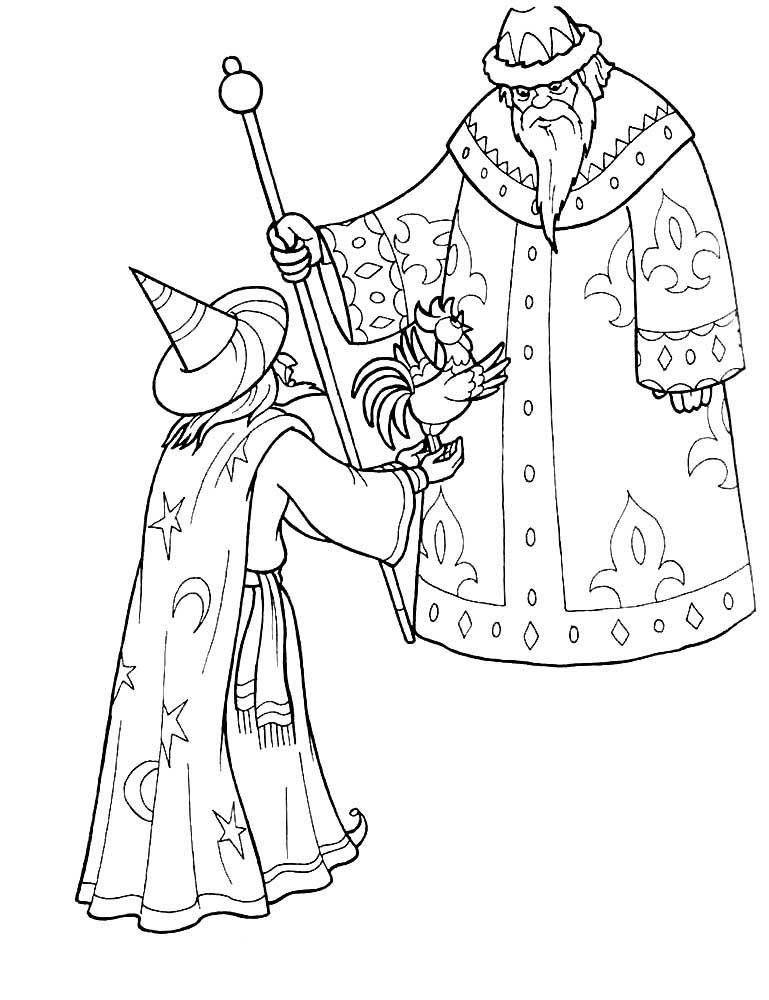 Царь салтан картинки для раскрашивания
