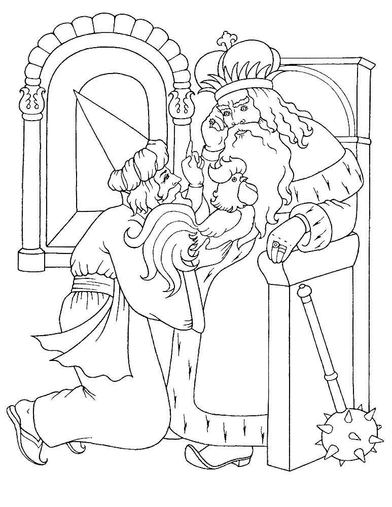 суде картинки раскраски на тему сказки пушкина печенье