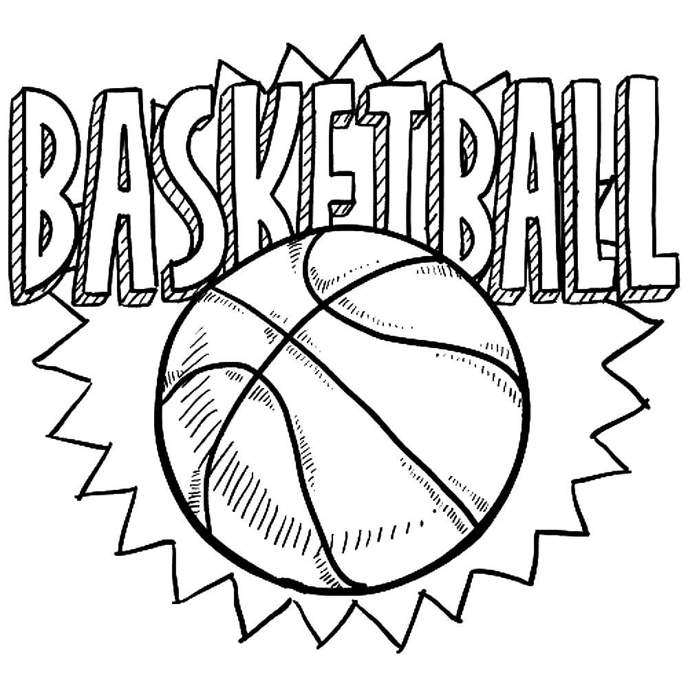 Раскраска баскетбол скачать и распечатать
