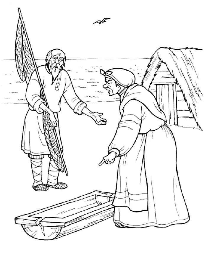 раскраска сказка о рыбаке и рыбке скачать и распечатать