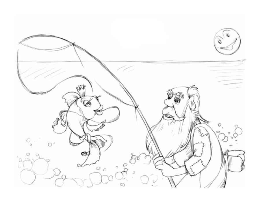 Сказка о рыбаке и рыбке картинка для раскраски