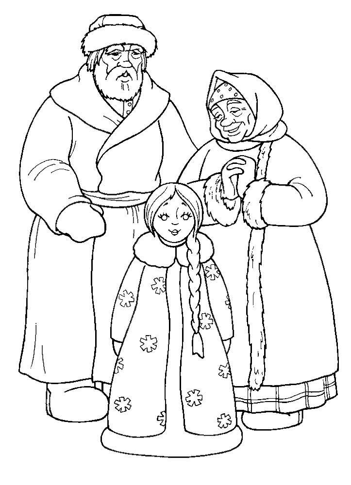 Свадьбе цветы, рисунок к сказке девочка снегурочка