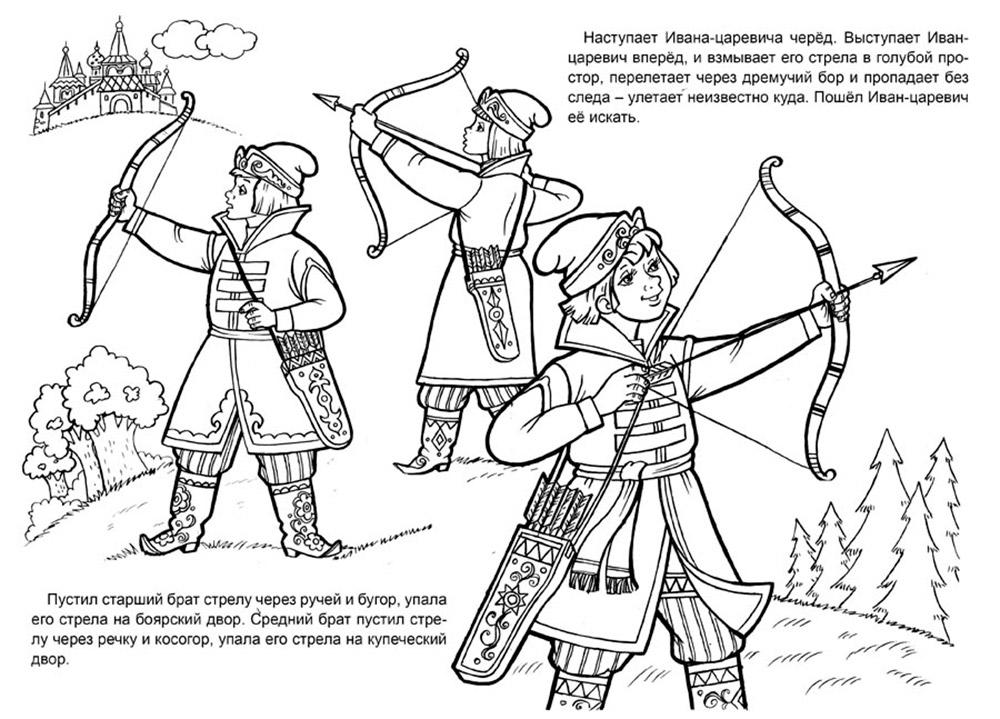 Сказки для взрослых ИВАН ЦАРЕВИЧ И СЕРЫЙ ВОЛК