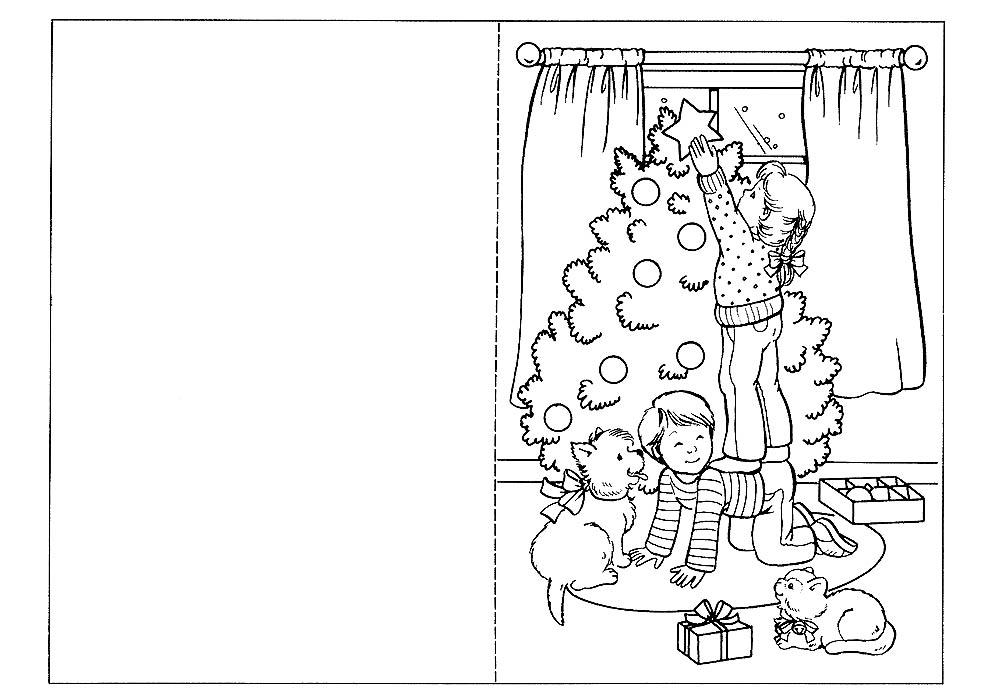 Раскраска новогодняя открытка распечатать, спокойной ночи