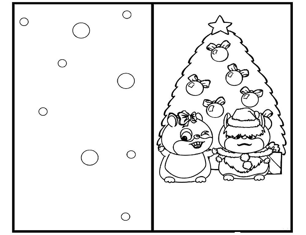 Прикольные, новогоднюю открытку распечатать