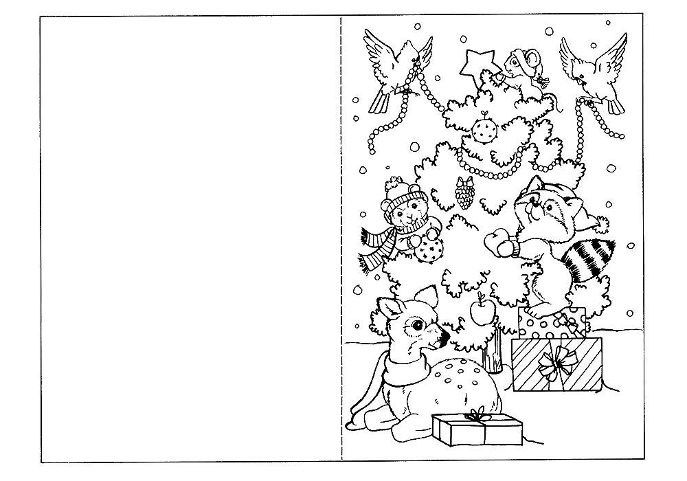 Без, новогоднее открытки распечатать
