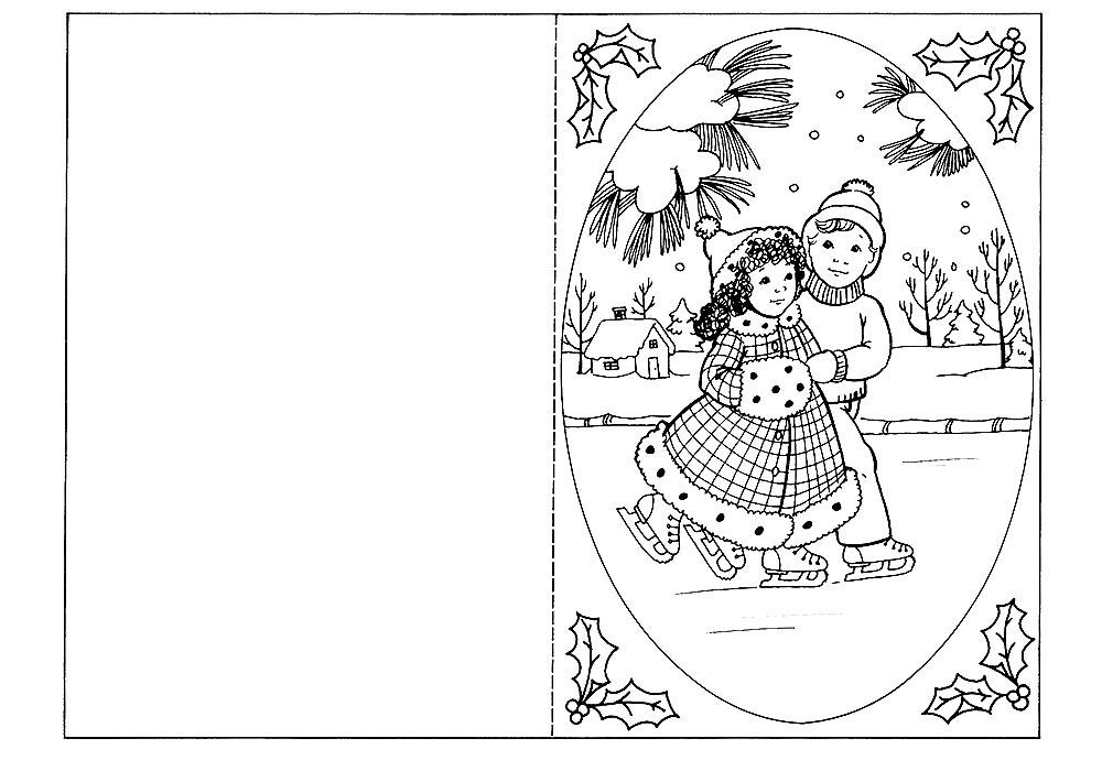 Армейская открытки, раскраска новогодняя открытка распечатать