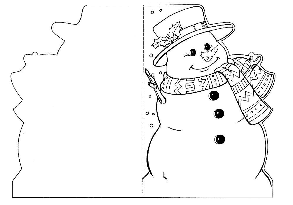 наш разукрашки новогодних открыток является