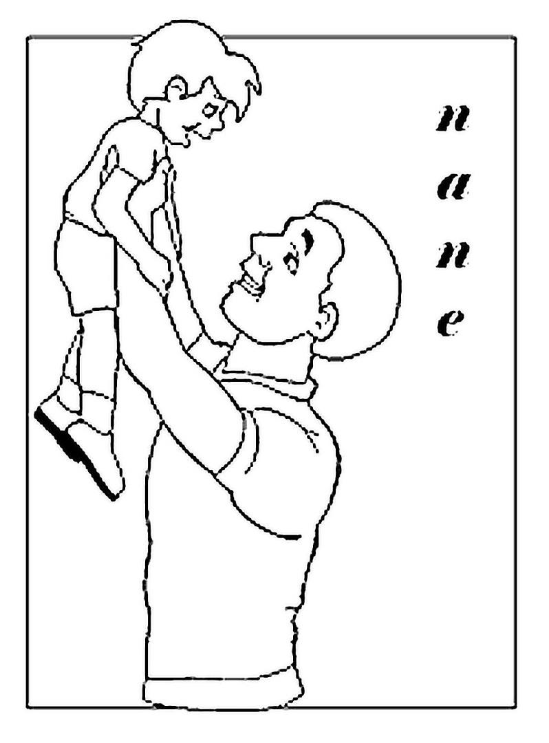 открытка с днем папы распечатать создать