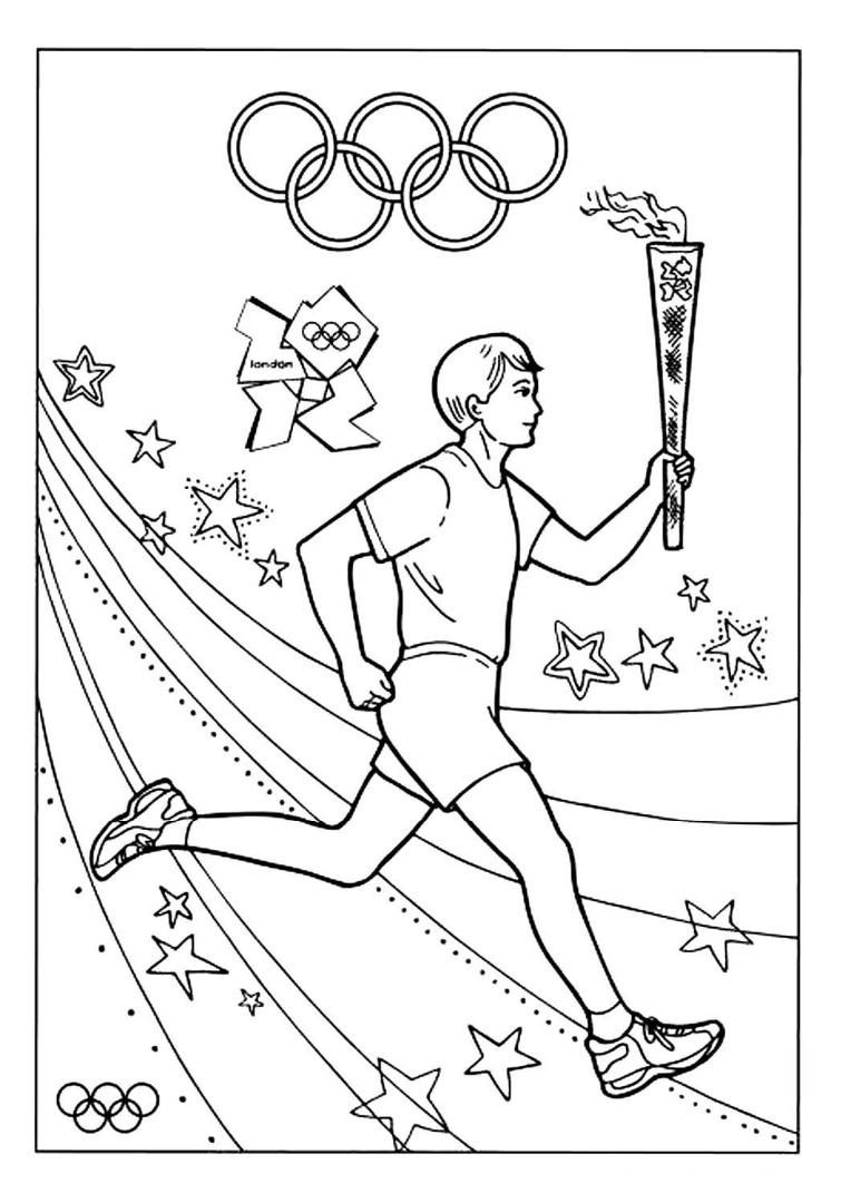 Олимпийские игры картинки черно белые