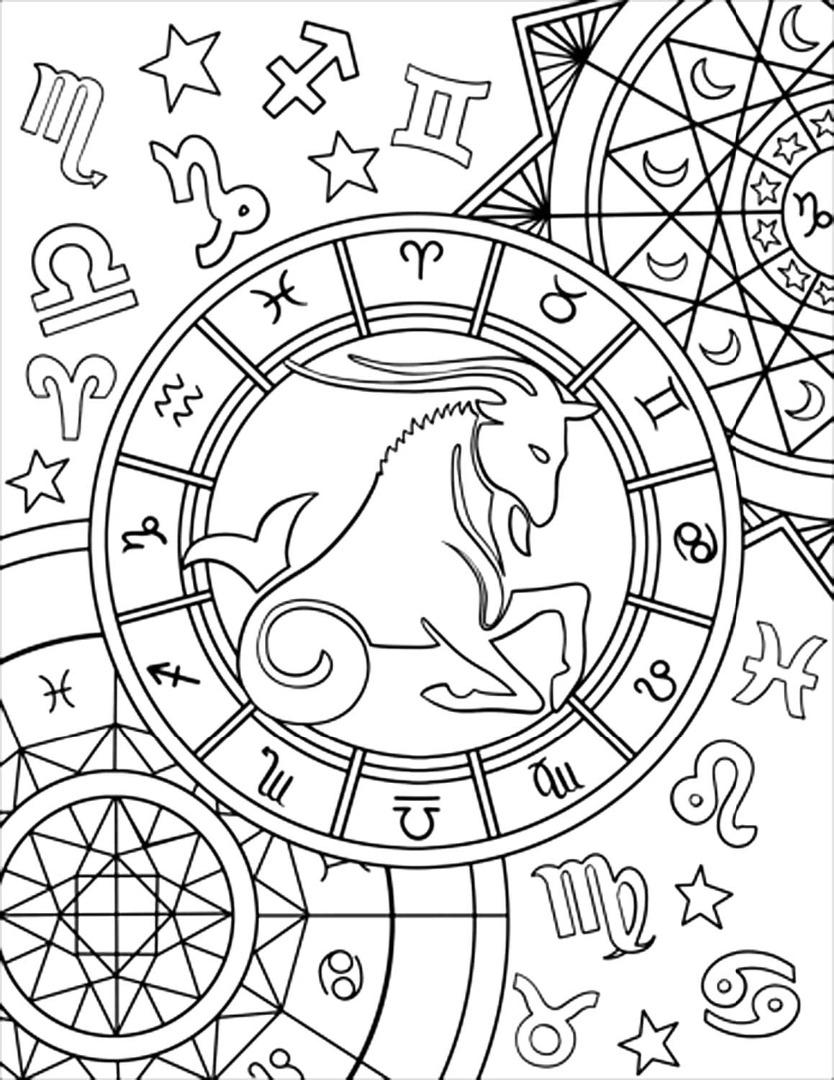 картинки раскраски с символами