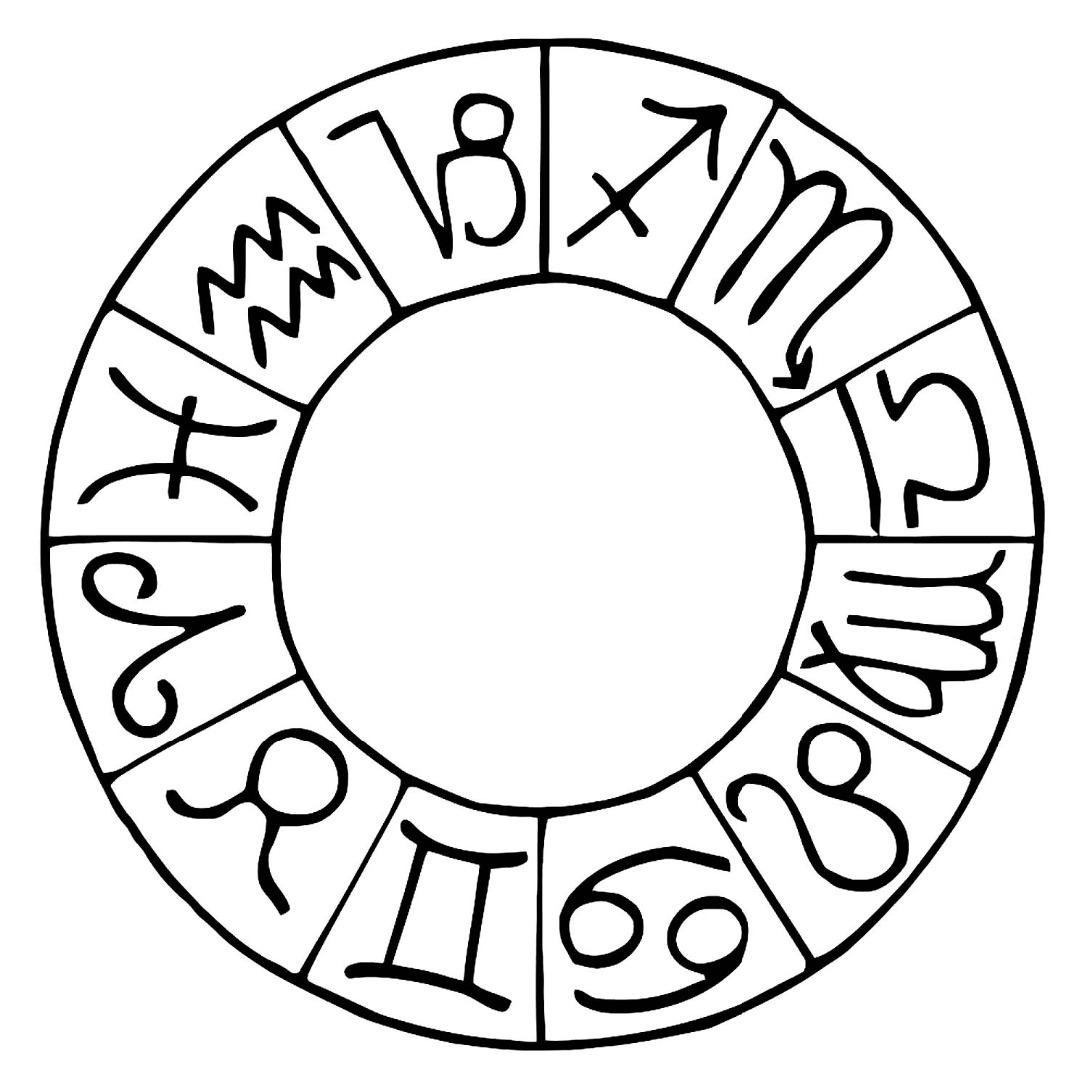 картинки раскраски с символами узнает, что