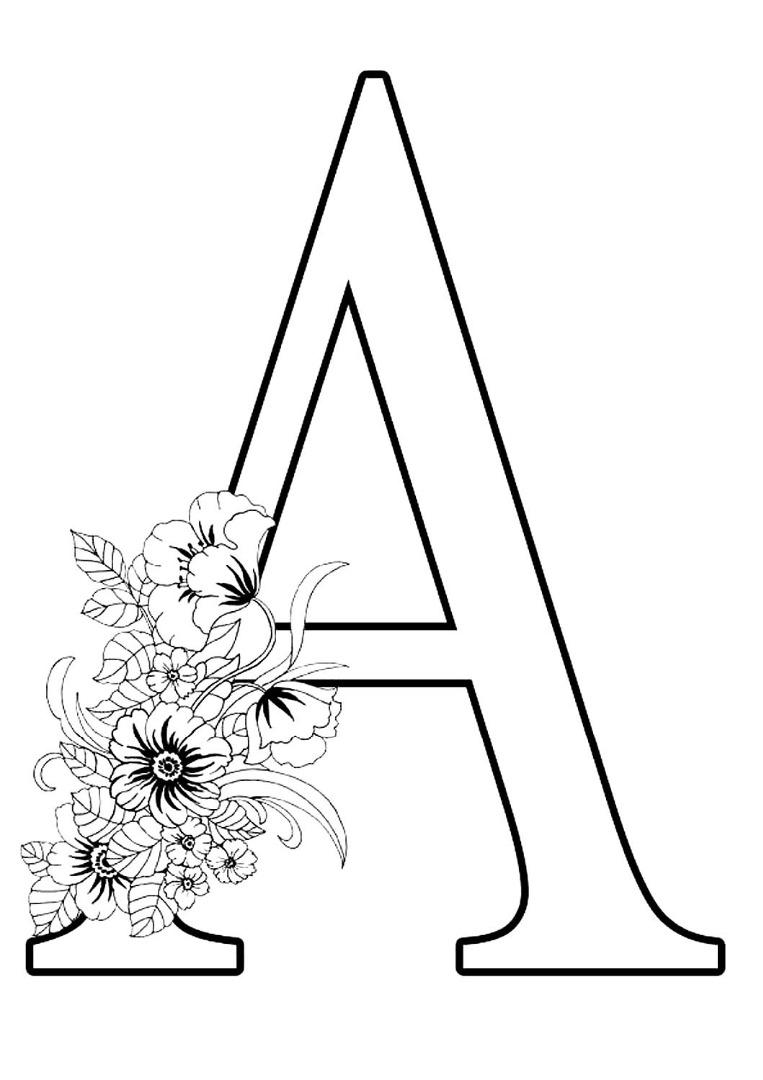 Раскраска антистресс буквы скачать и распечатать