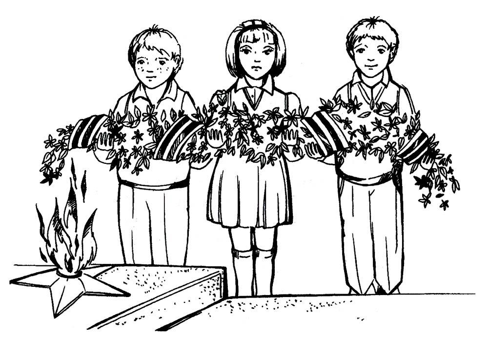 Раскраска на 9 мая детям
