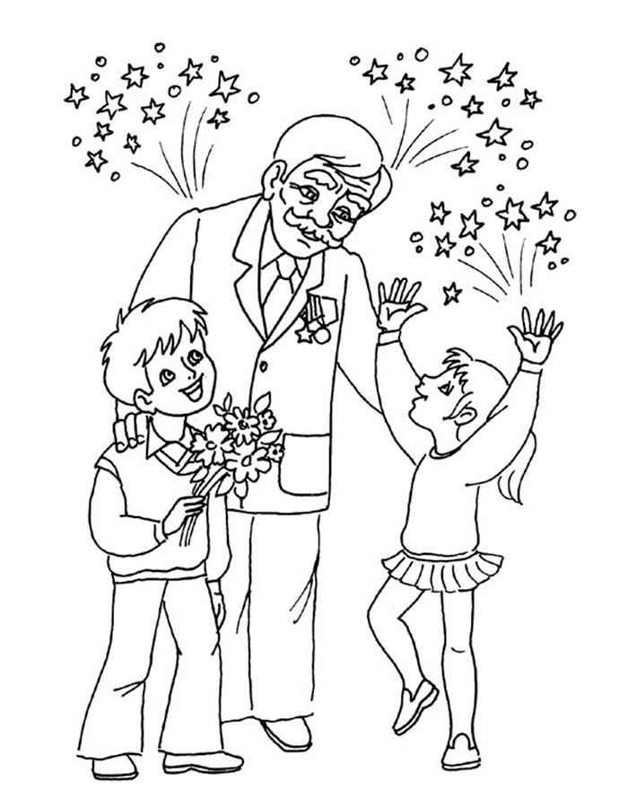 Могучие Детские Могучие Могучие Детские Купить раскраску