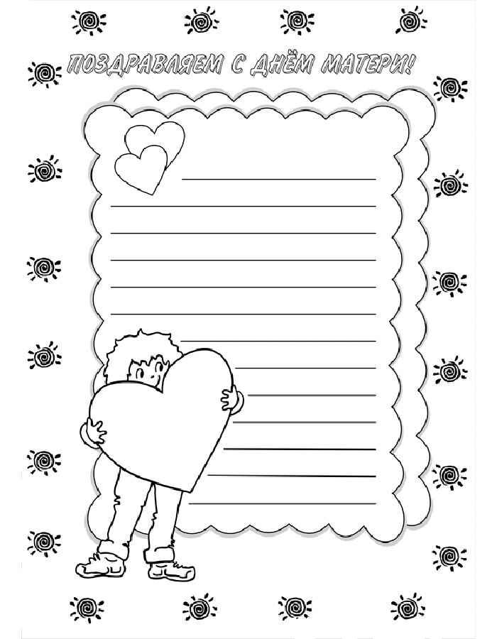 Раскраска природа для детей распечатать