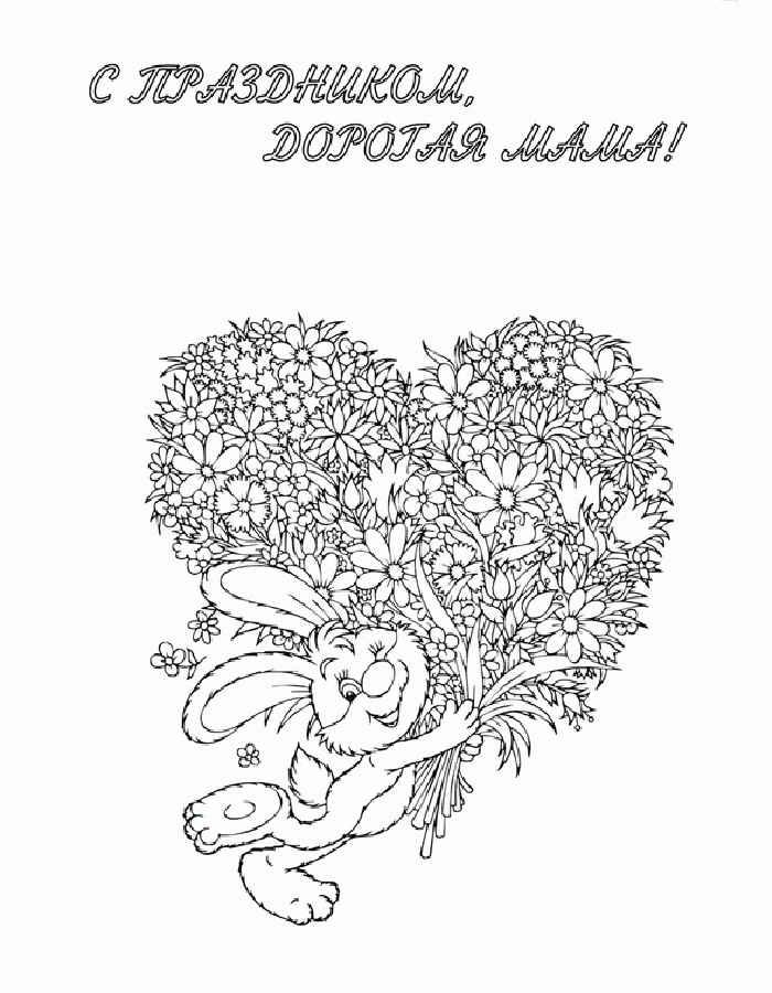 Рисованные картинки букеты цветов 4