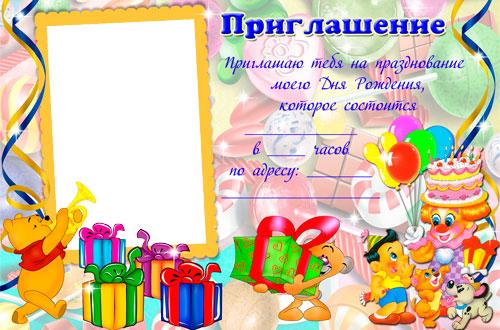 Распечатать раскраски для девочек на день рождения