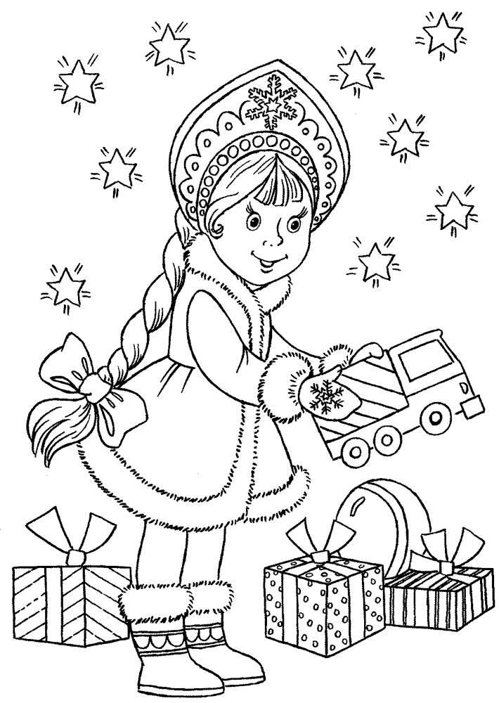 Раскраска для девочек новый год - 10