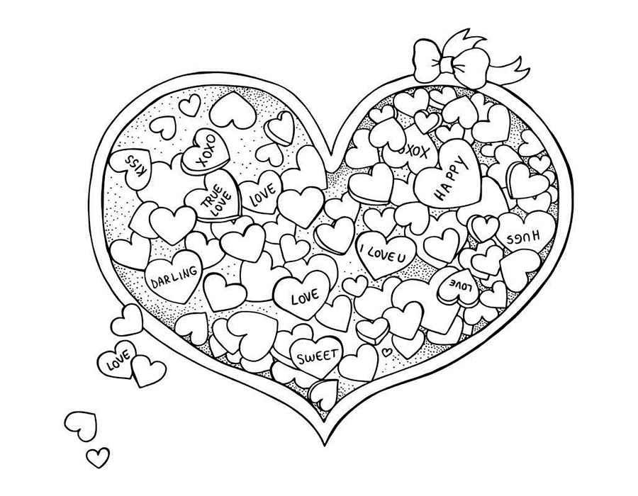 Открытки именами, открытка день святого валентина распечатать