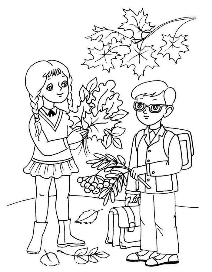 Раскраска для школьников 4 класса