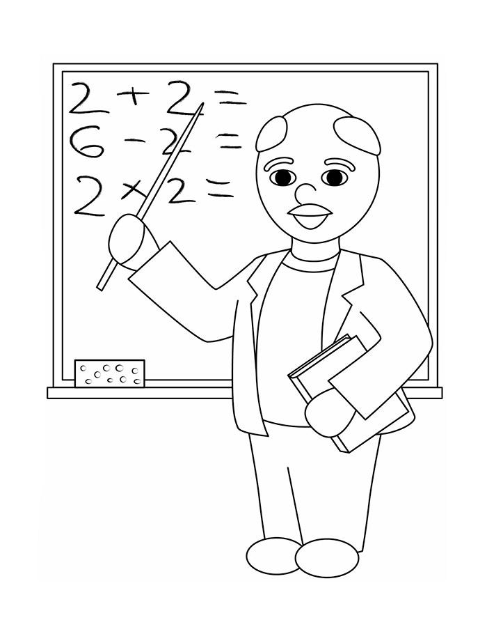 Раскраска для учителя распечатать