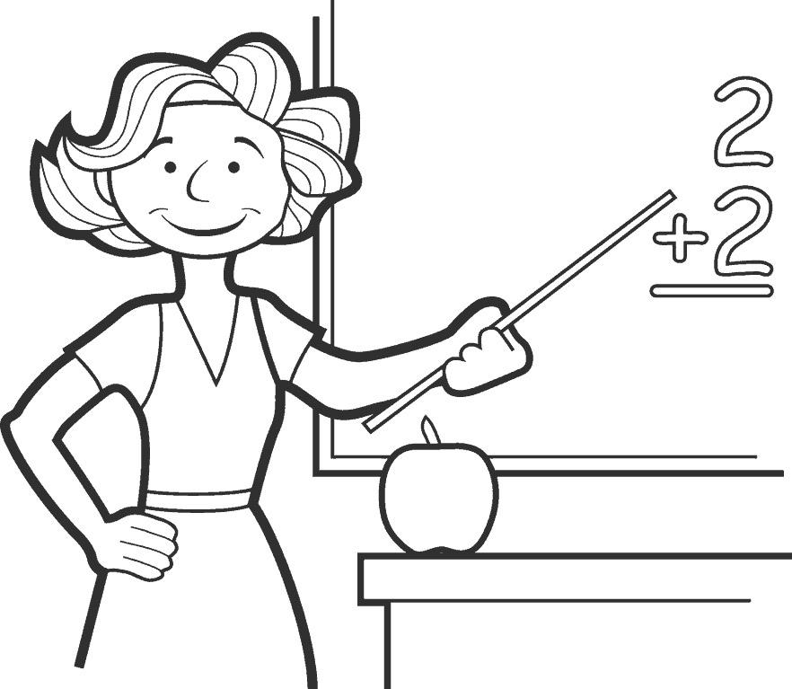 день учителя раскраска распечатать отраслью науки узорах
