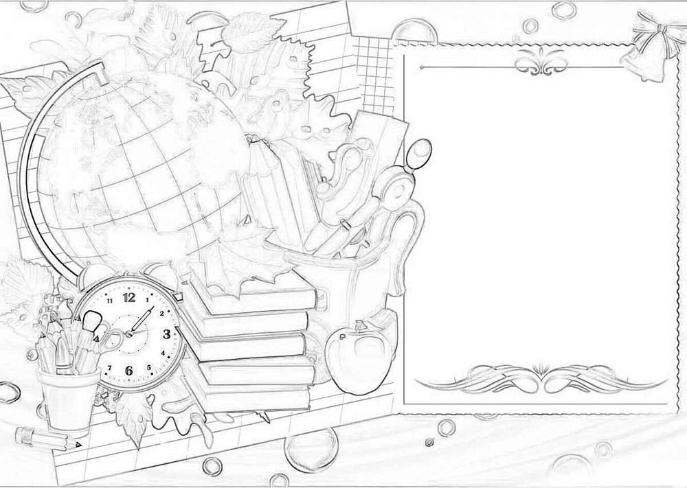 Раскрасить открытки с днем учителя, ужасом картинки анимации