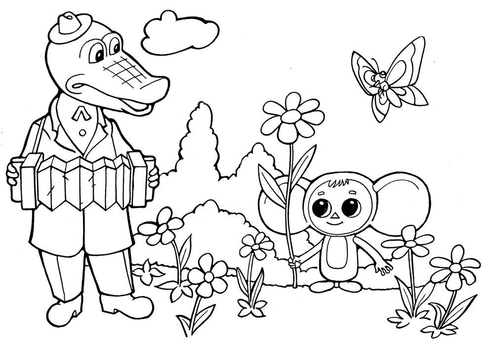 Скачать рисунки для раскраски детям