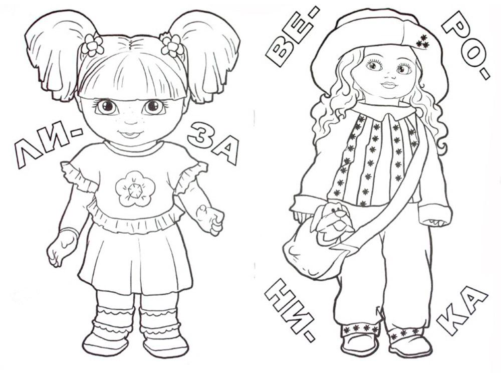 раскраски для девочек кукла монстр хай