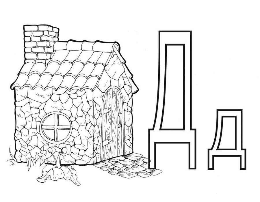 Иллюстрации к сказке мороз иванович раскраски