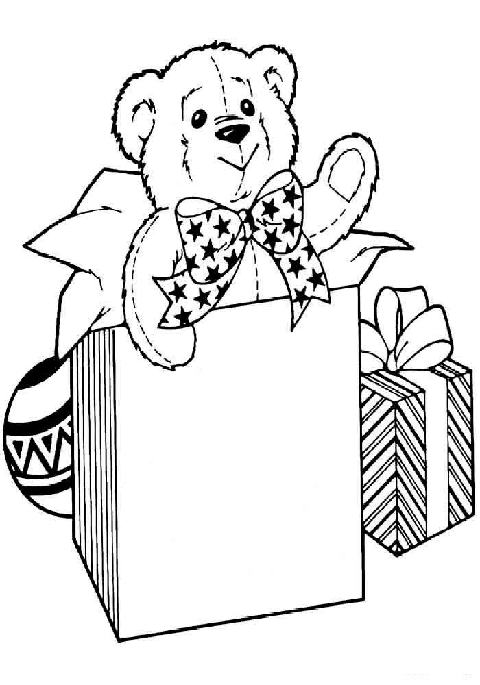 Эскиз новогодней открытки другу, картинки знаки
