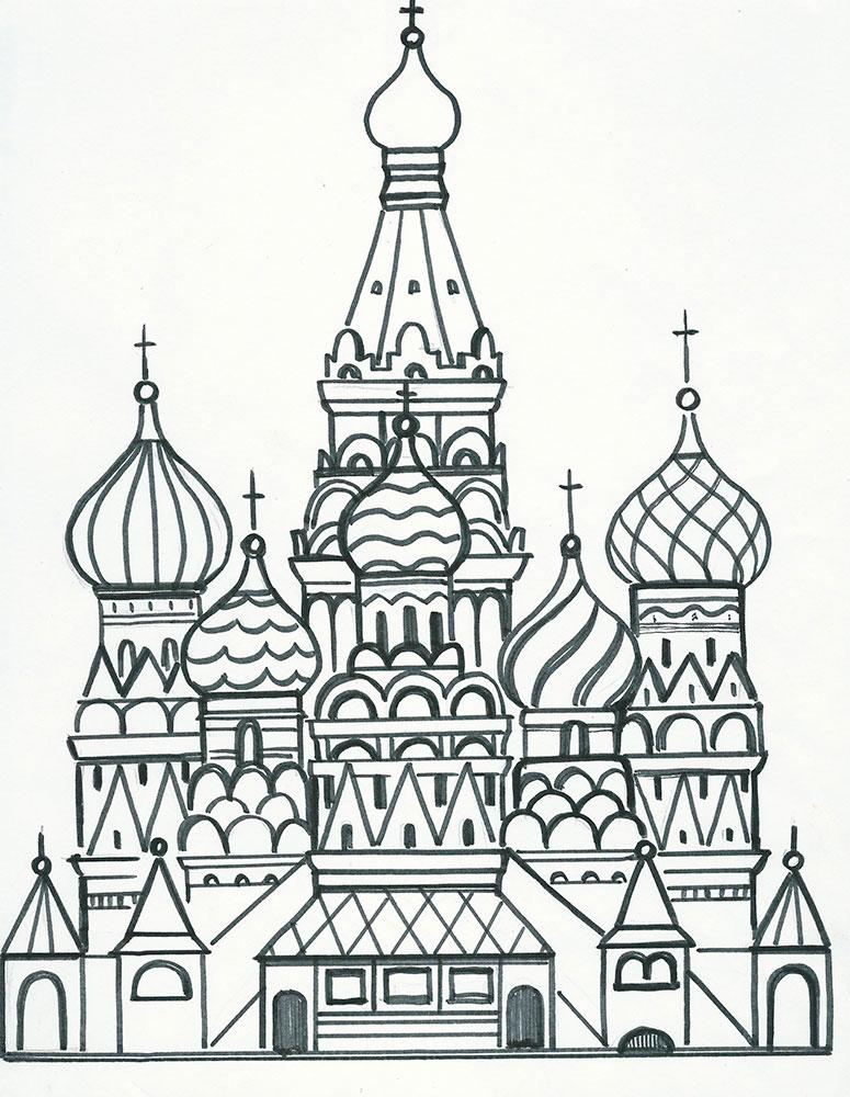 Раскраска Москва скачать и распечатать