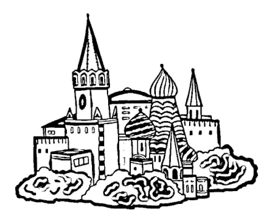 Раскраски с городом москва