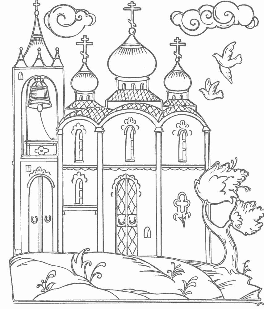 Раскраска с храмом для детей