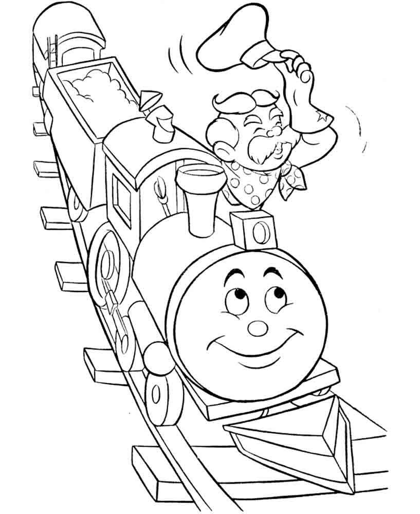 Раскраска для поезда