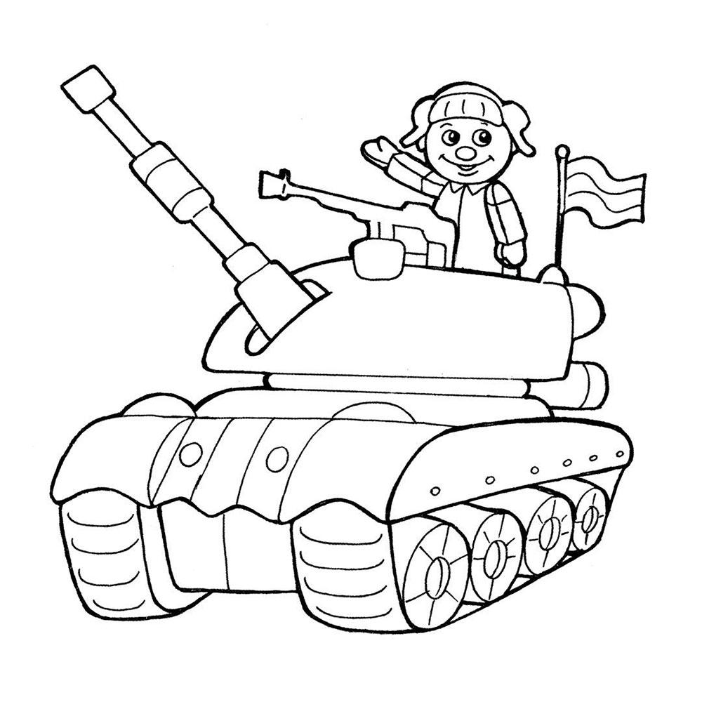 Раскраски с танком