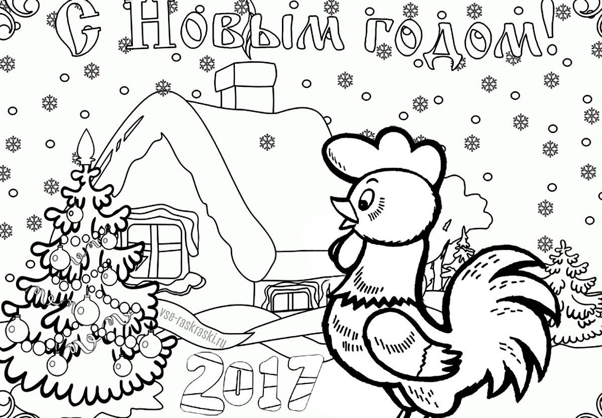 Дню вмф, рисунок на новый год 2017 год
