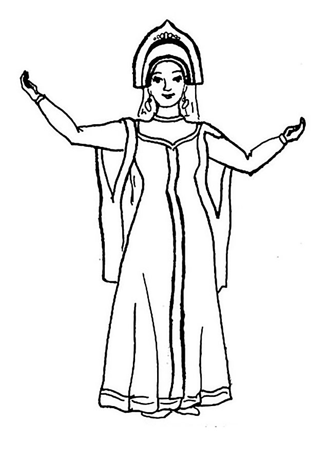 Русский народный костюм женский и мужской раскраска 72