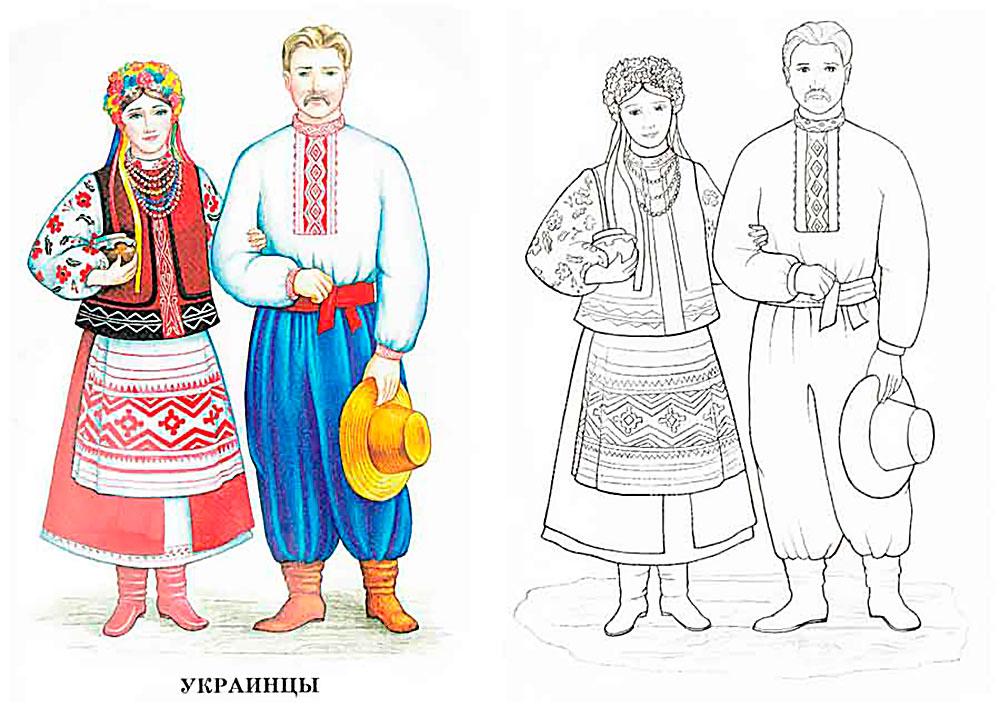 Все праздники в древней руси
