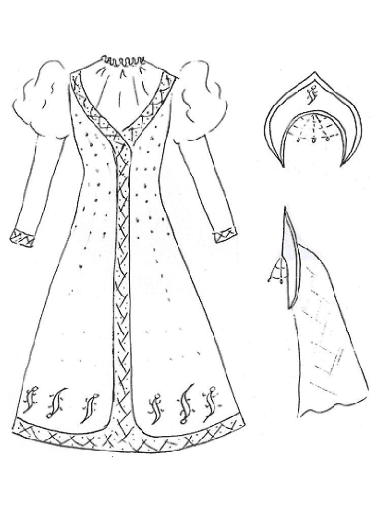 Русский народный костюм женский и мужской раскраска 161