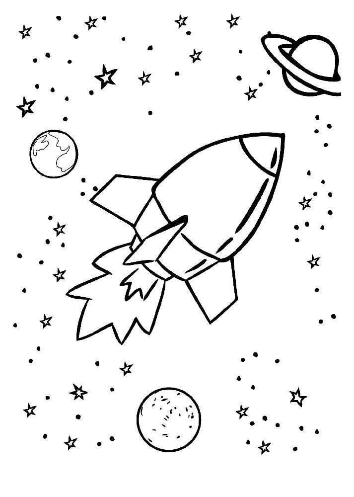 День космонавтики картинка для срисовки, открытка