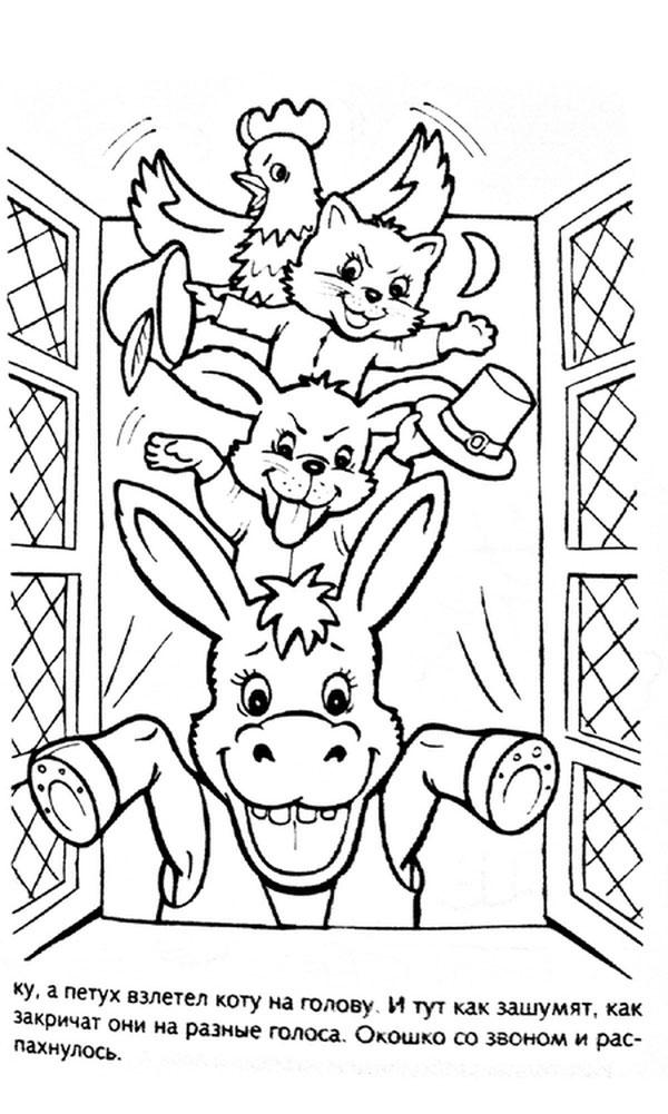 Герои сказок братьев гримм в картинках черно белые, религиозные пожеланием благословенного