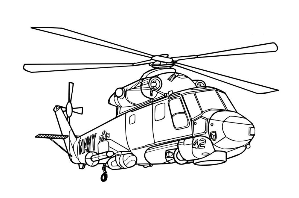 Вытынанки вертолет