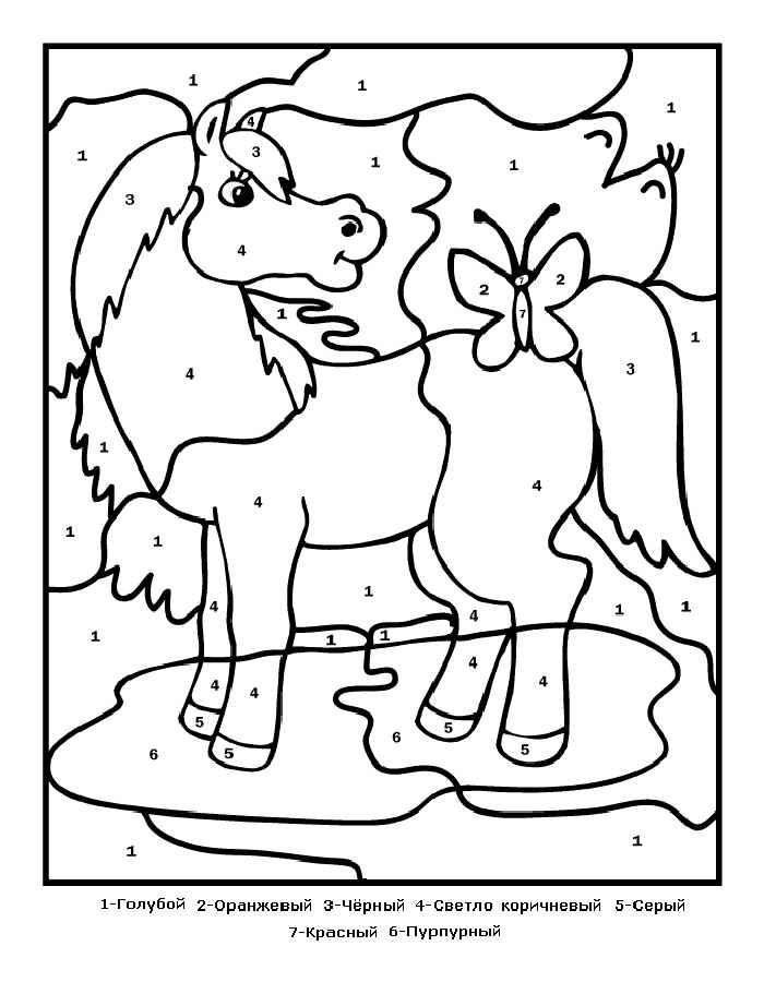 Раскраска по номерам для малышей - 1